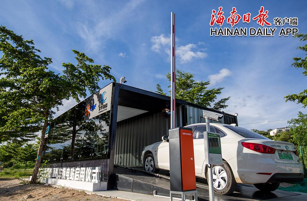 三亚加快清洁能源汽车推广应用 建设充换电设施
