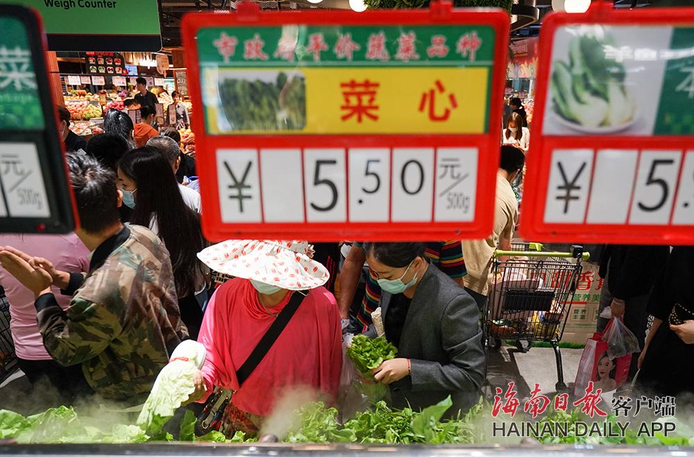 三亚蔬菜供应充足 市场整体平稳有序